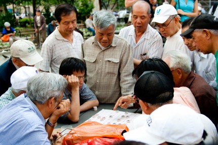 Mahjong players in park