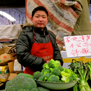 Man Selling Broccoli About Beijing