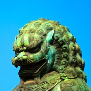 Stone Lion Beijing Myths Busted