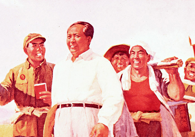 The Story of Communism in China Tour Mao