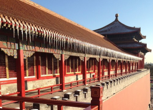 New Forbidden City Section Open to Public