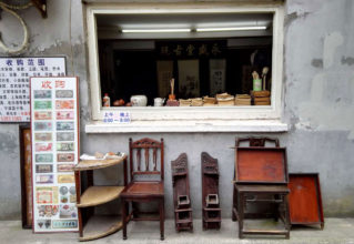 SHanghai French Concession Tour