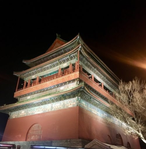 Beijing Drum and Bell Tower Gulou at Night