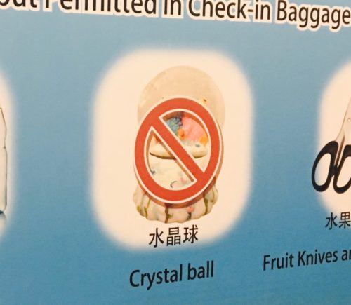 No Crystal Balls at Beijing Airport