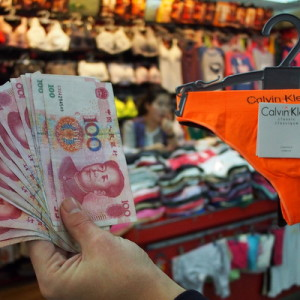 How to Bargain in Beijing Silk Market